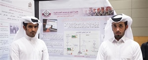 QNRF announces winners of 17th UREP cycle